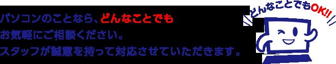 pc_coding_お問合わせフォーム